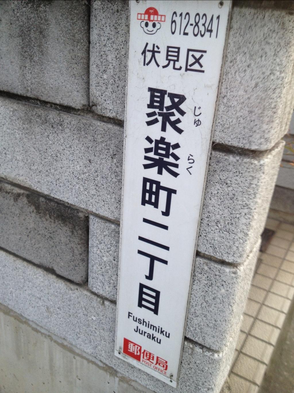 20120719-013909.jpg
