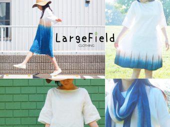みつる工芸がリリースする新ブランドLargeFieldの限定品を先行発売中