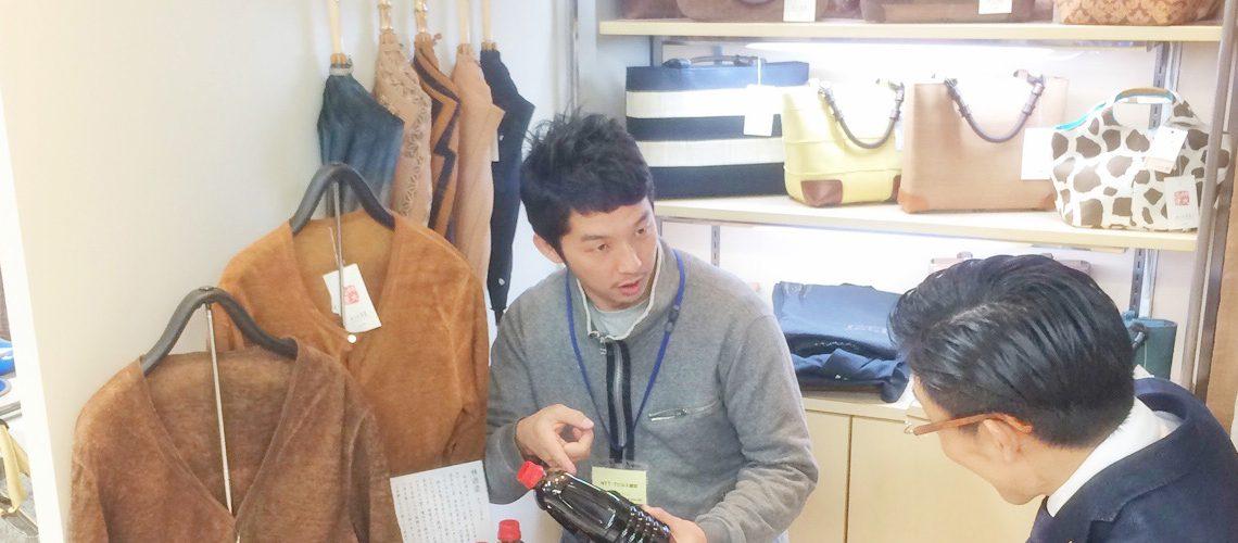 代表安井武史のブログ