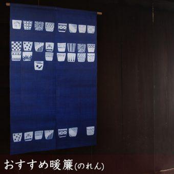 みつる工芸 メールマガジン 07.20