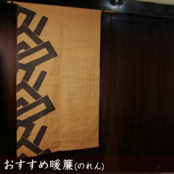 みつる工芸 メールマガジン 09.04