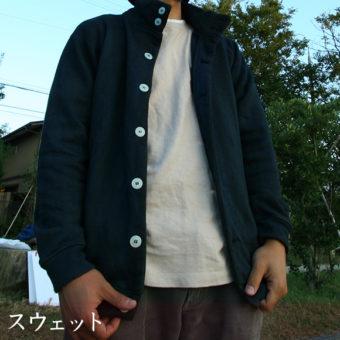 みつる工芸 メールマガジン 11.08