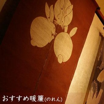 みつる工芸 メールマガジン 01.22
