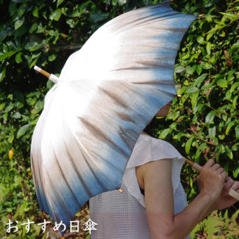 紫外線対策にも!麻の日傘のご紹介。