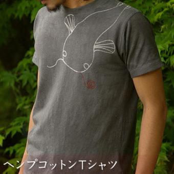 お出掛けの季節。おすすめヘンプコットンTシャツ