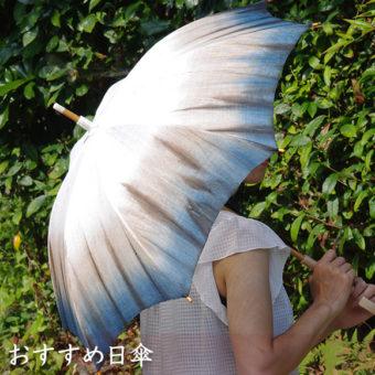 みつる工芸で1番人気「麻の日傘」
