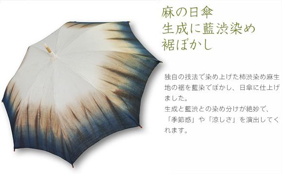 ヘンプコットン藍渋染めTシャツ 樹 〜き〜