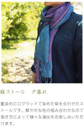 麻の日傘:藍鉄染め 水玉