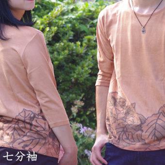 おすすめ オーガニックコットンTシャツ