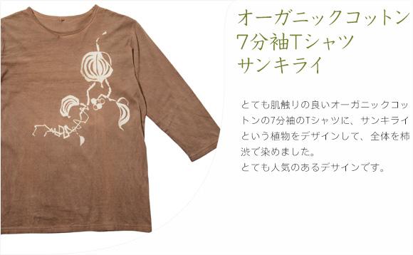 藍渋染めの手織り木綿土布の作務衣(さむえ・さむい)上下セット