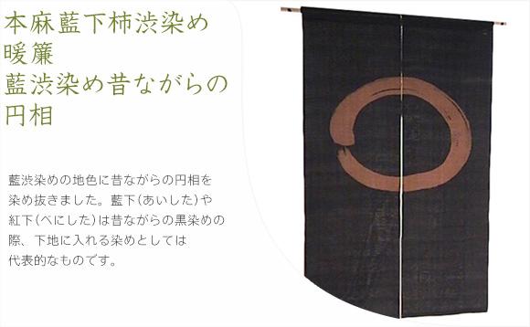 柿渋染め鉄媒染の手織り木綿土布の作務衣(さむえ・さむい)上下セット