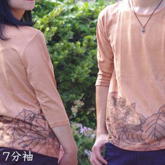 肌触り抜群の七分袖Tシャツのご紹介!