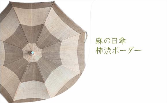 ヘンプコットン藍染めTシャツ 若竹(半袖)